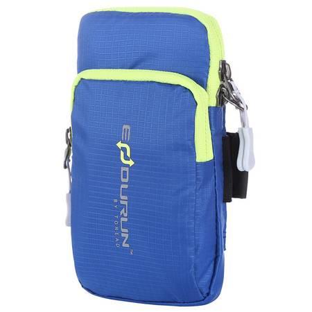 探路者运动包 探路者手机臂袋春夏新款户外包 尺寸可调节手机臂袋ZEBG80152