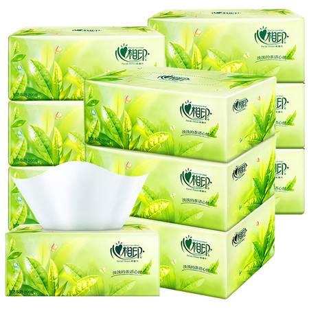心相印 茶语系列H200盒装抽纸抽取式纸巾面巾纸二层200抽  1提3盒