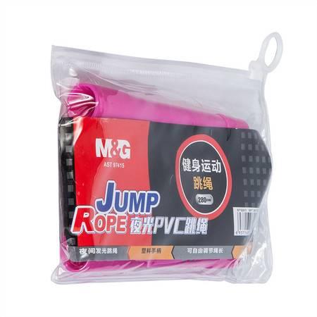 晨光/M&G 夜间发光PVC防滑跳绳4色可选 AST97415