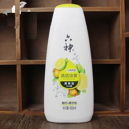 六神清透凉爽沐浴露(金桔+佛手柑)450ML