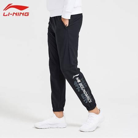 李宁/LI NING 速干裤男款轻薄收口小脚九分裤子夏季透气无界运动裤AYKP117