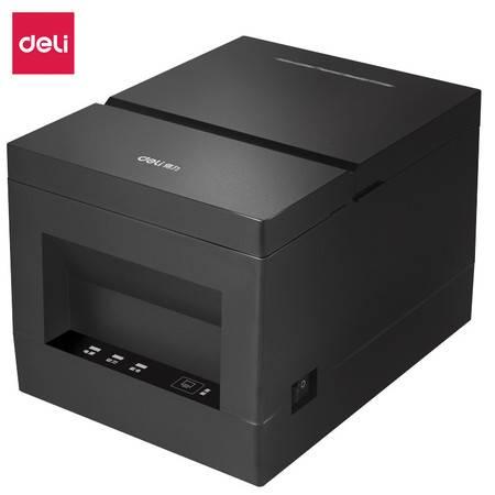 得力DL-801PN3寸票据打印机