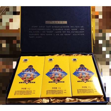 彭水苗妹香香 贡米3kg