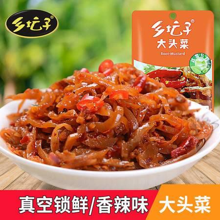 奉节乡坛子香菇小菜60g(2袋)+大头菜80g(1袋)