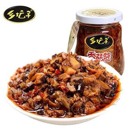 奉节乡坛子香菇酱 220g *2瓶装 (香辣味)