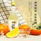 奉节醉白帝 脐橙酿(脐橙酒)