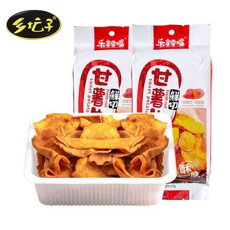 奉节乡坛子鲜切甘薯片80g*2袋