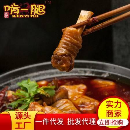 【重邮秀山馆】秀山陈记啃一腿红烧羊蹄800g+200g麻辣羊脚(特惠两盒装)