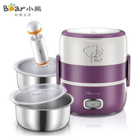 小熊电饭盒 DFH-S2116 不锈钢内胆 电热饭盒 加热饭盒 保温