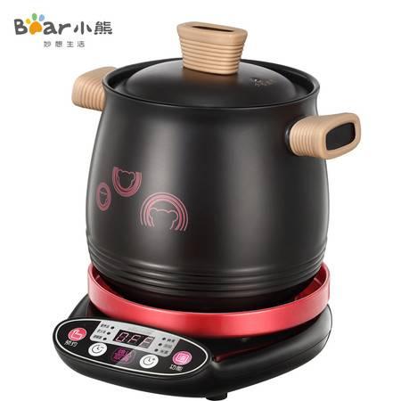 Bear/小熊 DSG-A30K1电砂锅 煲汤锅 预约电炖锅 陶瓷电炖盅煮粥锅