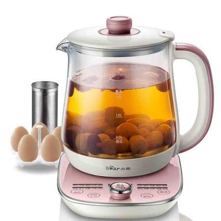 小熊YSH-A15E1养生壶全自动加厚玻璃 多功能玻璃电煮茶器花茶壶烧水壶家用