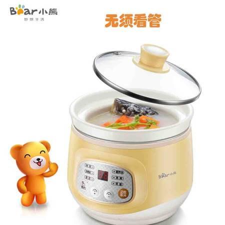 Bear小熊 DDG-D10J2电炖锅小炖盅白瓷迷你宝宝煮粥锅