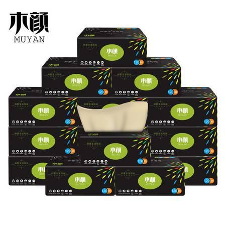 木颜抽纸竹纤维本色纸巾抑菌母婴食品级面巾纸卫生餐巾纸 12包整箱家庭装