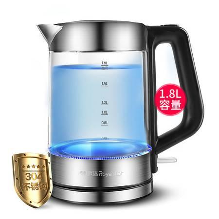 荣事达/Royalstar GL1800H玻璃电热水壶家用烧水壶自动断电开水壶