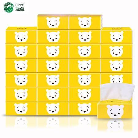 凝点/CPPC仓鼠宝宝家庭装餐巾纸面巾纸抽纸整箱30包*100抽
