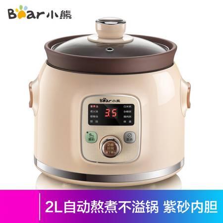 小熊(Bear)炖锅陶瓷电全自动紫砂锅煲汤煮粥家用多功能DDG-D20N1