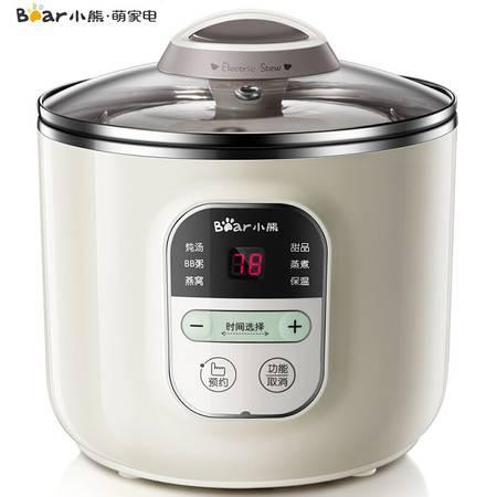 小熊 DDZ-B12E2电炖锅家用白瓷全自动煮粥炖汤迷你隔水炖盅