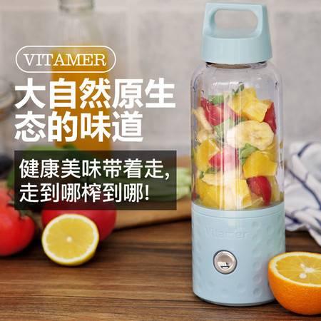 Vitamer 维他命榨汁杯电动便携迷你型随身榨汁机水果杯