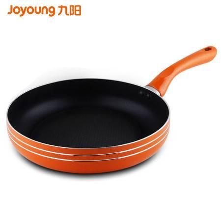 九阳/Joyoung  煎锅26寸无油烟不粘锅平底锅家用煎蛋磁灶两用锅JLW2601D橙色