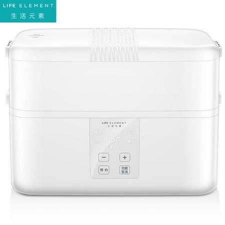 生活元素 (LIFE ELEMENT)电热饭盒 四陶瓷容器智能预约定时可插电保温 F19