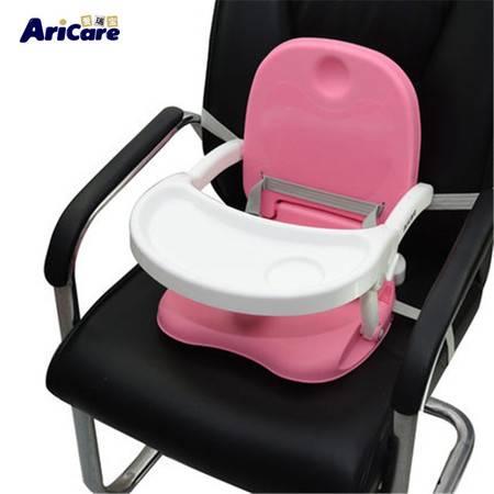 爱瑞宝 (ARICARE)儿童餐椅宝宝餐桌多功能便携式可折叠吃饭座椅婴儿餐饮椅ACE1013