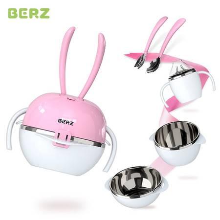 贝氏/BERZ 儿童餐具套装婴儿碗勺便携组合餐具不锈钢辅食兔子