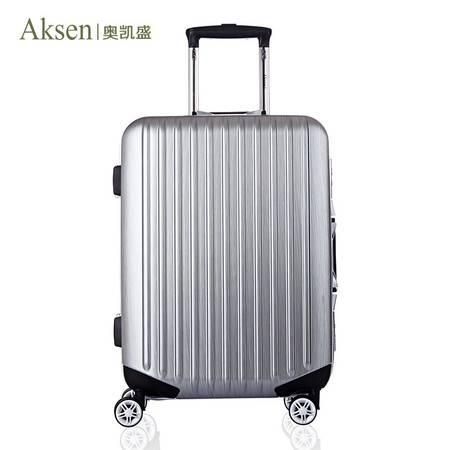 奥凯盛/AKSEN奥凯盛拉杆箱铝框行李箱万向轮旅行箱男女铝合金边框8209 24寸