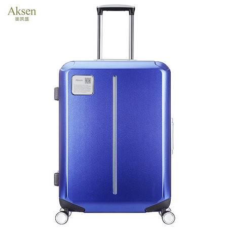 奥凯盛 /AKSEN铝框旅行箱磨砂防刮万向轮轮旅行6605 24寸