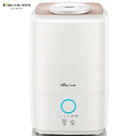 小熊空气加湿器家用静音卧室孕妇婴儿净化器办公大容量加湿器