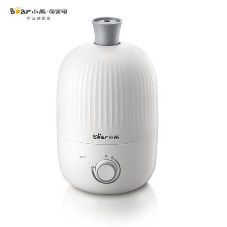 小熊 JSQ-B15H2加湿器家用静音小型卧室空气净化香薰增湿机
