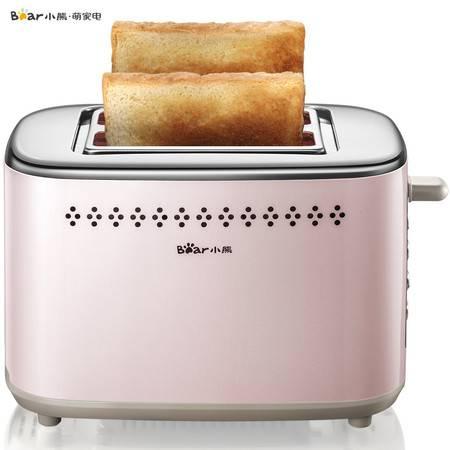 小熊 DSL-C02D2烤面包机早餐机2片吐司机迷你家用土司多士炉