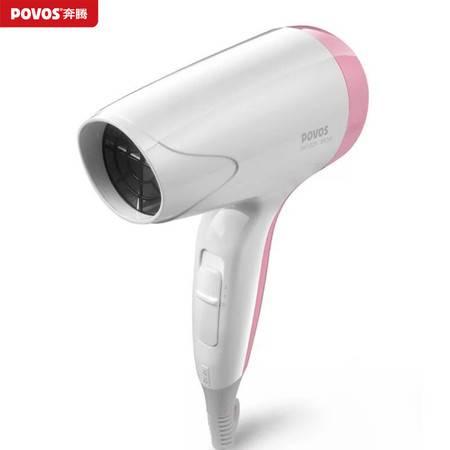 POVOS/奔腾 PH1201电吹风机小功率学生宿舍寝室粉色 850W