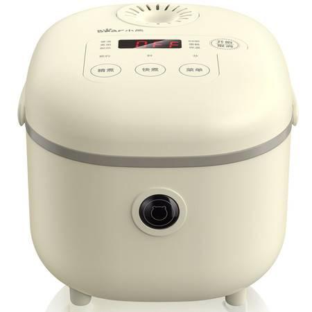 小熊(Bear)电饭煲迷你智能单人型多功能煮蒸米饭煮饭煲DFB-B20A1