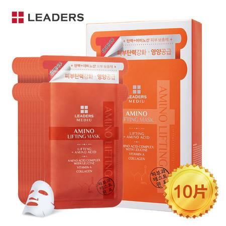 丽得姿 LEADERS 美蒂优氨基酸提拉紧致面膜 韩国原装进口面膜25mlX10片/盒