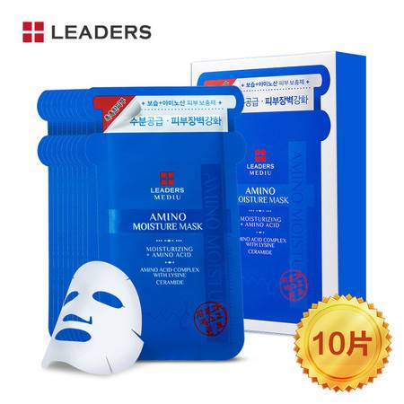 丽得姿 LEADERS 美蒂优氨基酸深层补水保湿控油面膜 韩国原装进口10片/盒