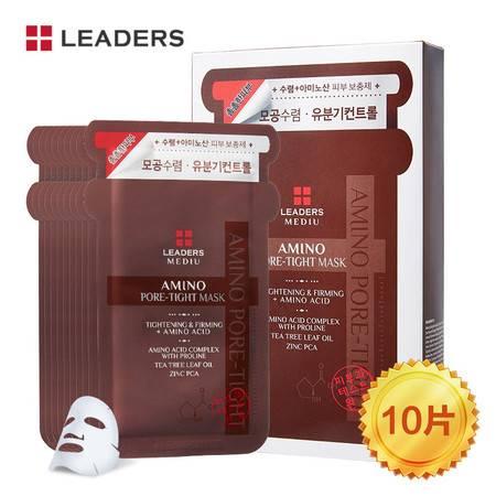 丽得姿 LEADERS美蒂优氨基酸收缩毛孔面膜 韩国原装进口25ml*10片/盒