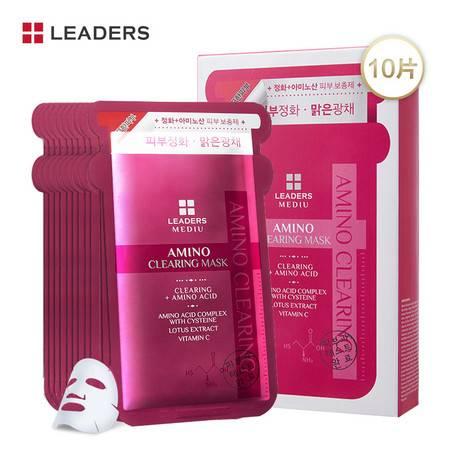丽得姿LEADERS美蒂优氨基酸净肤面膜清洁毛孔补水保湿韩国原装进口25mlX10片/盒