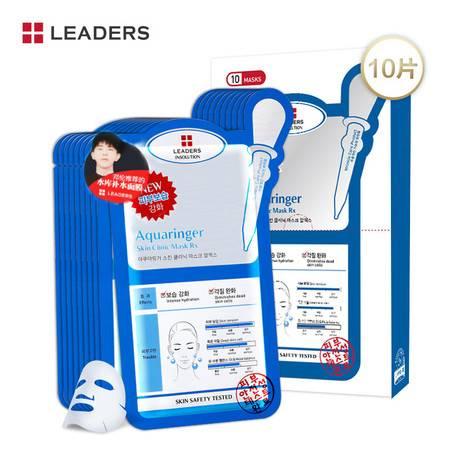 丽得姿 LEADERS领先润美邓伦款针剂升级补水面膜 艾斯 韩国原装进口25ML*10片/盒
