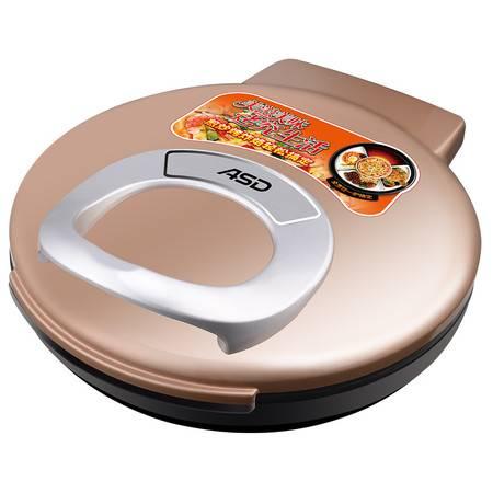 爱仕达(ASD)电饼铛 家用双面加热 煎饼烙饼锅多功能 煎烤机 AG-B32J108