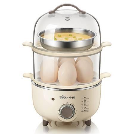 Bear/小熊ZDQ-B14R1煮蛋器家用双层定时蒸蛋器小型蒸蛋羹早餐