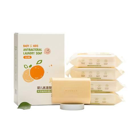 润本(RUNBEN) 婴儿洗衣皂婴幼儿新生宝宝专用儿童香皂尿布bb皂抗菌去渍肥皂150g5块装