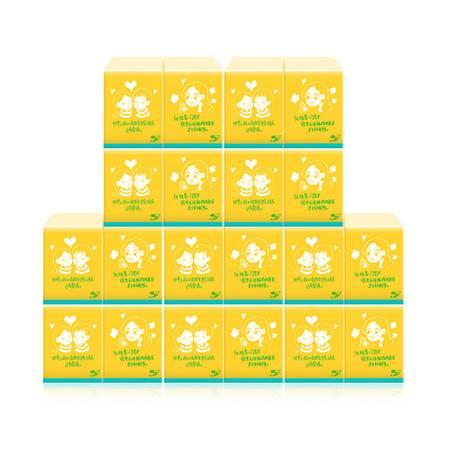凝点/CPPC 友谊30包本色手帕纸小包纸巾餐巾纸面巾纸3层8张便携装