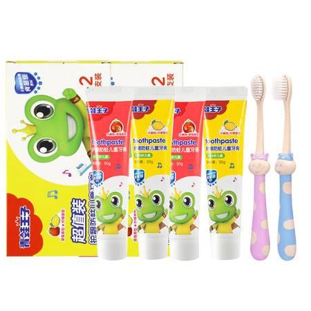 青蛙王子 儿童牙刷牙膏套装宝宝防蛀软毛牙刷 5-12岁换牙期牙膏