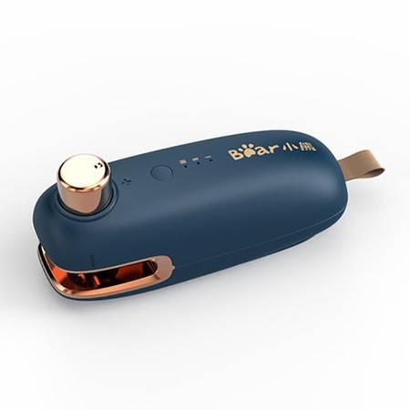 小熊(Bear)迷你便携家用小型封口机FKJ-C01C1