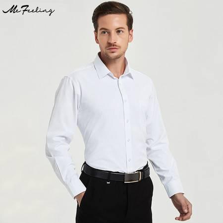 me feeling 男士长短袖衬衫商务上班工装职业装棉