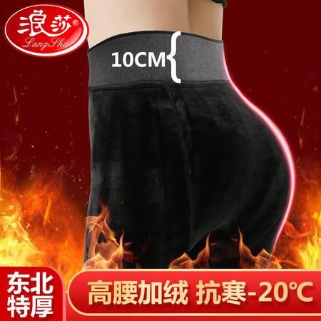 浪莎 加绒打底裤女冬加厚高腰一体超厚保暖裤