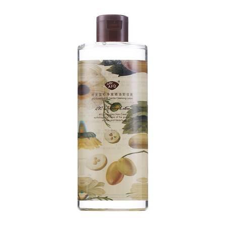 阿芙 (AFU)温和净澈精油卸妆液310ml 卸妆油 深层清洁