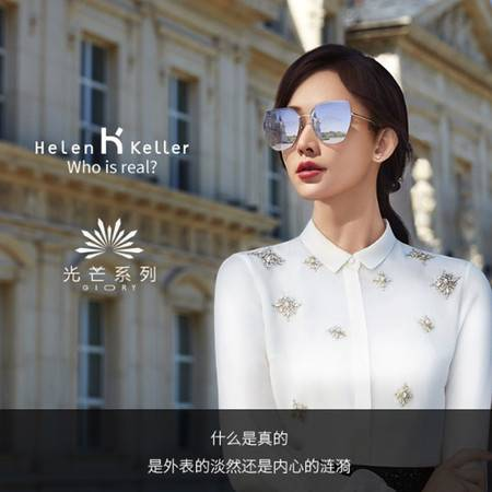 海伦凯勒 19年新款太阳镜 女款 林志玲设计款墨镜 时尚潮流 休闲简约 偏光太阳镜