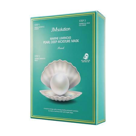 JMSOLUTION 韩国进口JM青光海洋珍珠面膜 三部曲补水保湿面膜 男女学生正品