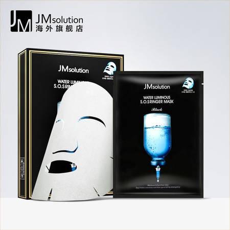 JMSOLUTION 韩国JM急救面膜 水光超强深层补水 玻尿酸保湿修复面膜